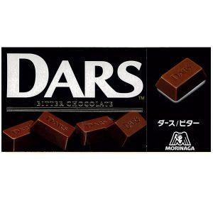 японски шоколад